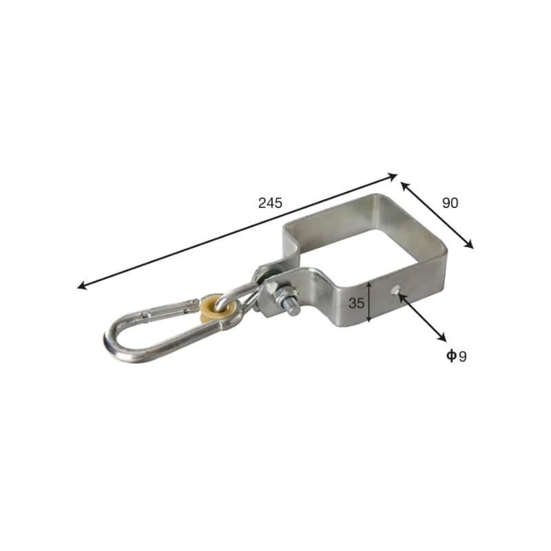 Mocowanie huśtawki z obejmą kwadratową pod belkę kwadratową 90x90 mm